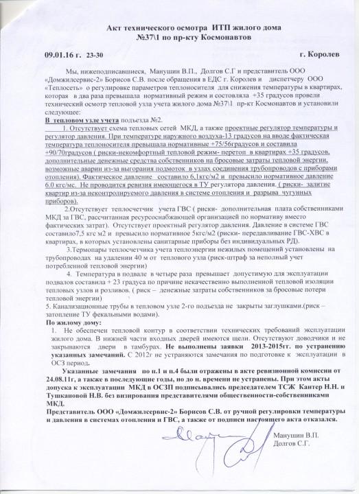 Image (650)