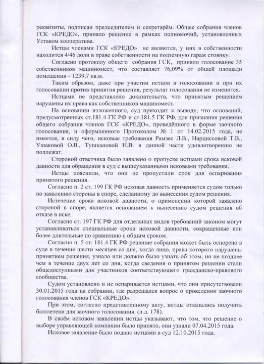 Image (722)
